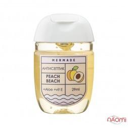 Антисептик для рук Mermade Peach Beach, персиковый уикенд, 29 мл