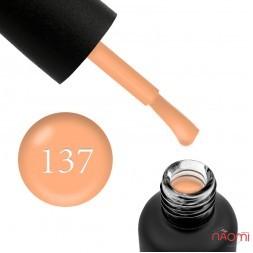 Гель-лак Edlen Professional 137 тыквенно-абрикосовый, 9 мл