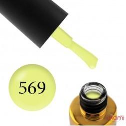 Гель-лак F.O.X Drinks Lemonade 569, 6 мл