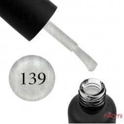 Гель-лак Edlen Professional 139 разноцветные блестки на прозрачной основе, 9 мл