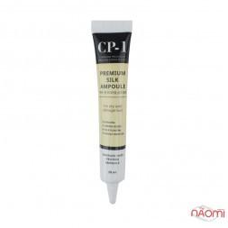 Сыворотка для волос CP-1 Premium Silk Ampoule несмываемая с протеинами шелка, 20 мл