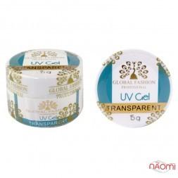 Гель Global Fashion UV Gel Transparent, прозрачный, 15 г