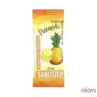 Санитайзер Washyourbody PocketStick Pineapple, ананас, стик, 2 мл