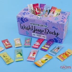 Санитайзеры Washyourbody PocketSticks в ассортименте, 200 стиков по 2 мл