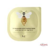 Маска для лица VT Cosmetics Progloss Capsule Mask антивозрастная с пчелопродуктами, 7,5 мл