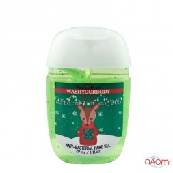 Санитайзер Washyourbody PocketBac Watermelon Mojito, арбуз,  29 мл