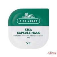Маска для лица VT Cosmetics Cica Capsule Mask успокаивающая на основе белой глины, 7,5 г