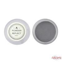 Акриловая пудра F.O.X Powder Reflect серая, 3 г