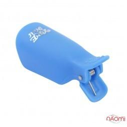 Набор клипс (прищепок) для снятия гель-лака, для маникюра, многоразовые 5 шт./уп., цвет голубой