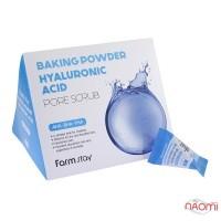 Скраб для лица Farmstay Baking Powder Hyaluronic Acid Pore Scrub с содой и гиалуроновой кислотой, 7г