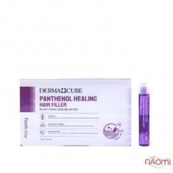 Філлер для волосся Farmstay Derma Cube Panthenol Healing Hair Filler з пантенолом, 13 мл