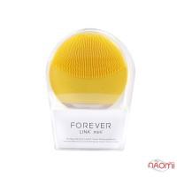 Щітка силіконова для очищення обличчя та спа-массажу Forever Lina Mini 2, колір в асортименті