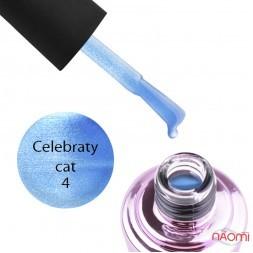 Гель-лак Elise Braun Celebraty Cat 04, синьо-блакитний з відблиском, 7 мл