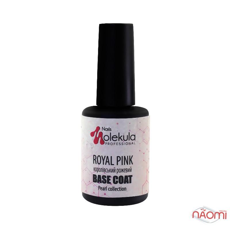 База камуфлирующая для гель-лака Nails Molekula Base Coat Royal Pink с шиммером, 12 мл, фото 2, 150.00 грн.