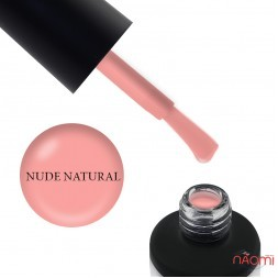 База камуфлююча для гель-лаку Nails Molekula Base Coat Rubber Nude Natural, бежева, 12 мл