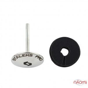 Педикюрний диск парасолька Staleks PRO Pododisc L, d=25 мм зі змінним файлом-кільцем 180 гріт 5 шт.