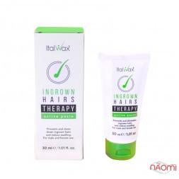 Активна паста проти вросшого волосся ItalWax Ingrown Hairs Therapy Active Paste, 30 мл