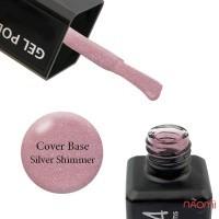 База камуфлирующая для гель-лака ReformA Cover Base Silver Shimmer 941016 с шиммером, 10 мл
