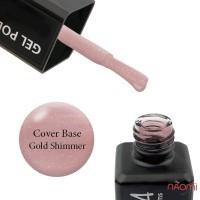 База камуфлирующая для гель-лака ReformA Cover Base Gold Shimmer 941017 с шиммером, 10 мл