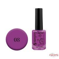 Лак для стемпинга Nail Story Stamping Leaf Fall 08 пурпурно-фиолетовый, 11 мл