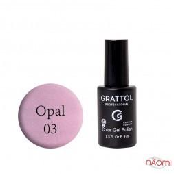 Гель-лак Grattol Opal 03, суха троянда з опаловими шимерами 9 мл