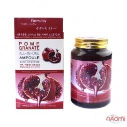 Сыворотка ампульная для лица Farmstay Pomegranate All-in-One Ampoule с экстрактом граната, 250 мл
