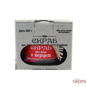 Скраб солево-сахарный для тела Sapo Антицеллюлитный с перцем, 350 г