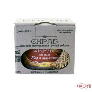 Скраб солевой для тела Sapo Мед с овсянкой, 350 г