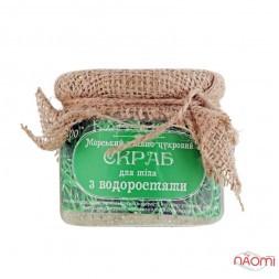Скраб солево-сахарный для тела Sapo морской с водорослями, 350 г