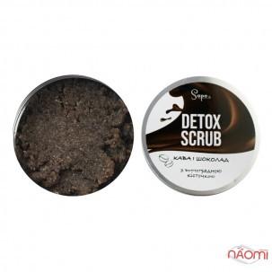 Скраб цукровий для тіла Sapo Detox Шоколадний Сорбет з виноградною кісточкою, 200 г
