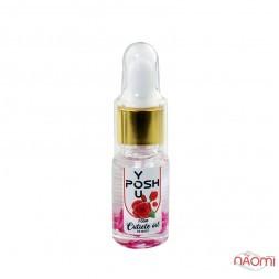 Масло для кутикулы You POSH Cuticle Oil Rose Роза, 10 мл