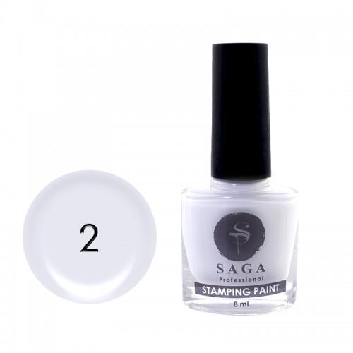 Лак-краска для стемпинга Saga Professional Stamping Paint 02 белый, 8 мл, фото 1, 50.00 грн.