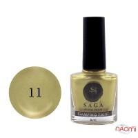 Лак-краска для стемпинга Saga Professional Stamping Paint 11 золото, 8 мл