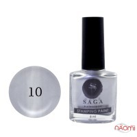 Лак-краска для стемпинга Saga Professional Stamping Paint 10 серебристый, 8 мл