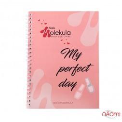 Блокнот Nails Molekula My Perfect Day, 15x21 см, 47 сторінок