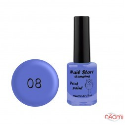 Лак для стемпинга Nail Story Stamping 08, синий, 11 мл