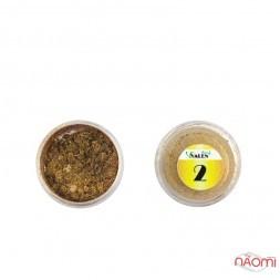 Дзеркальне втирання Valen Beauty 002, колір золото, 5 г