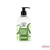 Крем для рук Go Active Lovely Care Hand Cream Avocado Shea Butter, живильний з авокадо та олією ши, 350 мл