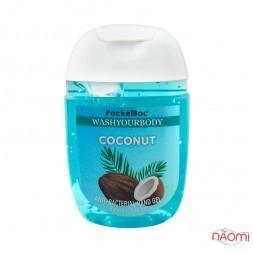 Санитайзер Washyourbody PocketBac Coconut, кокос, 29 мл