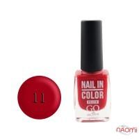 Лак для ногтей Go Active Nail in Color 011 красный, 10 мл