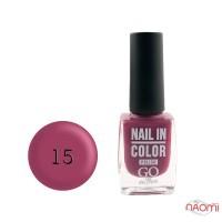 Лак для ногтей Go Active Nail in Color 015 розовый виноград, 10 мл