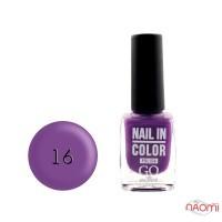 Лак для ногтей Go Active Nail in Color 016 фиолетовый, 10 мл