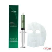 Детокс-маска для карбокситерапии лица и шеи Trimay Green-Tox Carboxy Mask, 25 мл