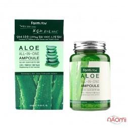 Сыворотка ампульная для лица Farmstay Aloe All-in-One Ampoule с экстрактом алоэ, 250 мл