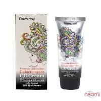 CC крем для лица Farmstay Formula All-in-One Galactomyces C.C Cream SPF 50+ PA+++ многофункциональный с фильтратом фермента галактомисис, 50 мл