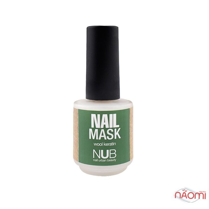 Маска для ногтей NUB Nail Mask укрепляющая с кератином шерсти, 15 мл, фото 1, 78.00 грн.