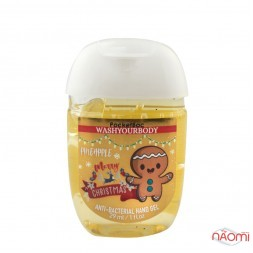 Санитайзер Washyourbody PocketBac Pineapple, ананас, 29 мл