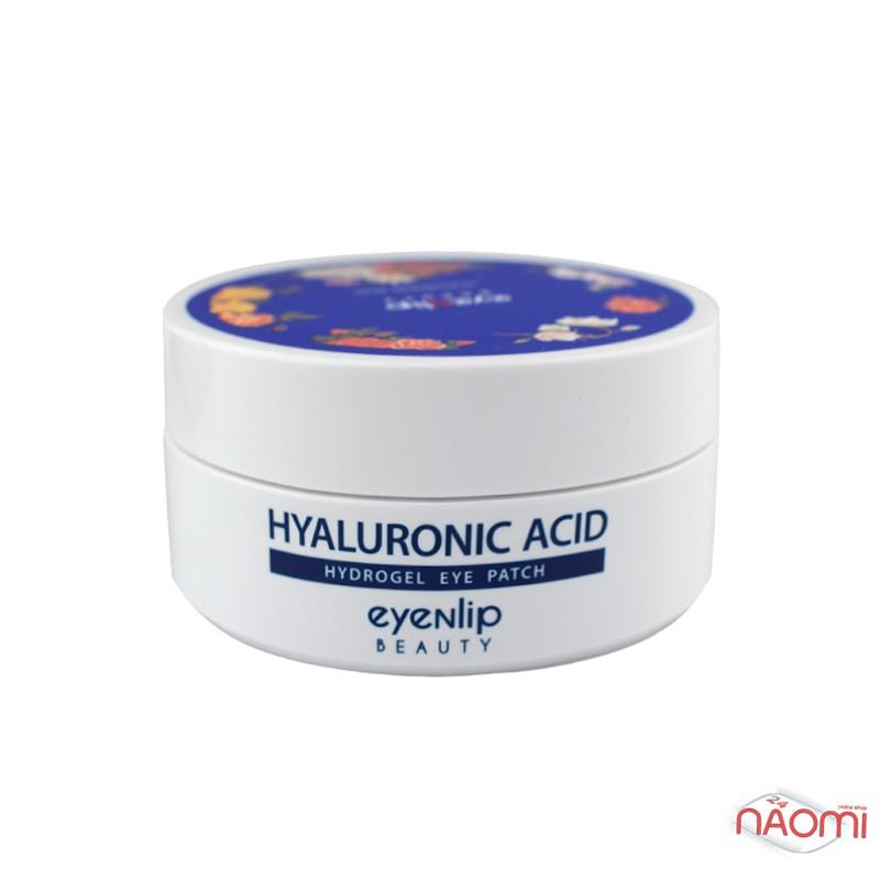 Патчи гидрогелевые под глаза Eyenlip Hyaluronic Acid Hydrogel Eye Patch с гиалуроновой кислотой, 60 шт., фото 2, 275.00 грн.