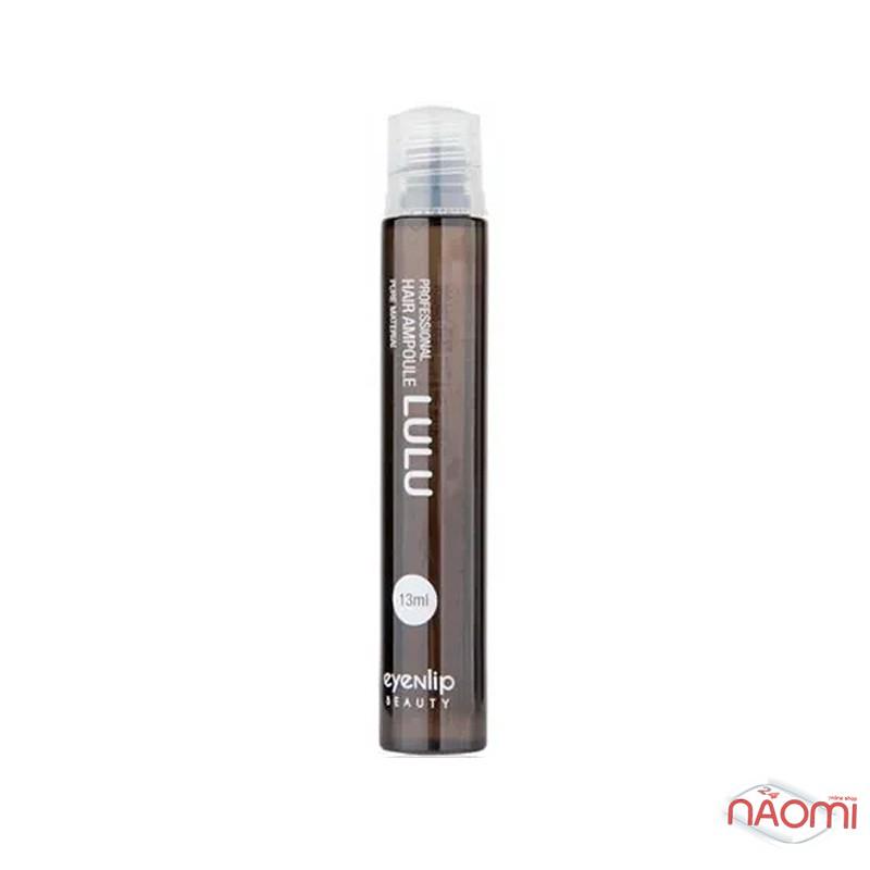 Филлер для волос Eyenlip Professional Hair Ampoule Lulu восстанавливающий, 13 мл, фото 2, 46.00 грн.