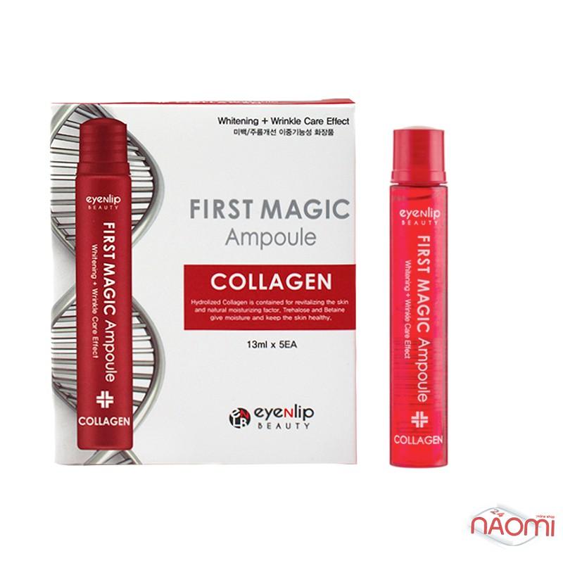 Сыворотка для лица Eyenlip First Magic Ampoule Collagen с коллагеном, 13 мл, фото 1, 57.00 грн.